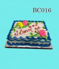 3 rd Birthday Cake