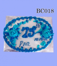 75 th Birthday Cake