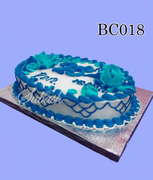 75 th Birthday Cake