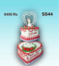Reception cake