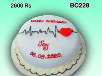 Heart beat birthday cake