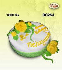 Round Shape Birthday Cake