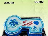 21st key birthday cake